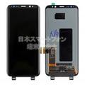 SAMSUNG GALAXY S8 SM-G950 LCD SCREEN DIGITIZER - BLACK