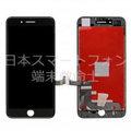 iPhone 7p 液晶パネル Aー黒 純正LCD仕様