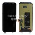 SAMSUNG GALAXY S8 PLUS SM-G955 LCD SCREEN ASSEMBLY - BLACK