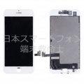 iPhone 7 液晶パネル Aー 白 純正LCD仕様