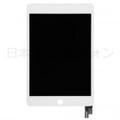 iPad Mini 4 フロントパネルアセンブリ(ホームボタン無し)(白)