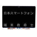 aplcda1398-lcd-screen-for-macbook-pro-15-a1398-1  EARLY 2013年