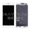 iPhone 7p 液晶パネル AAA白 純正LCD仕様