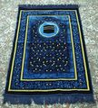 NO1353 イスラム礼拝用絨毯
