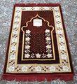 NO1352 イスラム礼拝用絨毯