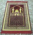 NO1364 イスラム礼拝用絨毯