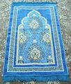 NO1358 イスラム礼拝用絨毯