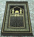 NO1368 イスラム礼拝用絨毯
