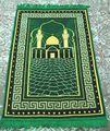 NO1365 イスラム礼拝用絨毯