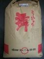 (無農薬)長野県東御市 栽培期間中農薬不使用 カブトエビが住む田んぼのコシヒカリ 30kg