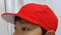 木刈小紅白帽子