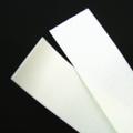 メカニカルファスナー【のりなし】1組(白)