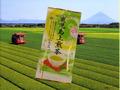 鹿児島上煎茶【天玉】100g