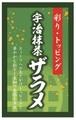 宇治抹茶ザラメ(中粒)200g