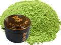 粉末緑茶100g(容器・サジ付)