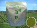 給茶機用煎茶500g(インスタント粉末)
