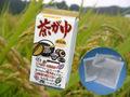 茶がゆティーパック10g×16p