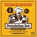 King Ryukyu -Foundation Box Volume 1: 80's One Drop Stylee