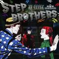 Gachapan - Step Brothers An Extra