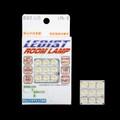 LEDIST --------------ルームランプ-----------【LRL-2/LED9発】