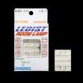 LEDIST --------------ルームランプ-----------【LRL-3/LED12発】