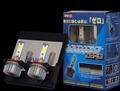 LEDIST ZERO◆6500k◆【H8・H11・H16対応!】
