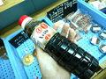 鹿児島の甘口濃口醤油 マルイ醤油360ml