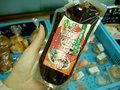 ためして味噌(唐辛子、コチュジャン入り!)