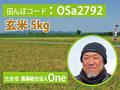 20%off生きもの元気米(減農薬)・田んぼOSa2792の玄米5kg ゆめみづほ