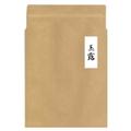 うれしの茶 玉露(500g)