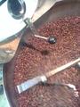 ブラジル・プレミアムショコラ(豆) 200g