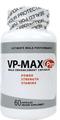 VP-MAXプロ4本(3本+1本フリー)240錠(国際書留郵便送料込)