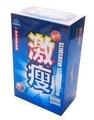 激痩ダイエットカプセル1箱60錠(30日分)
