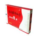 新終極痩身カプセル(赤箱)1箱10錠(10日分)