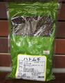 ハトムギ(鳩麦・殻付)   500g袋入 ウチダ和漢薬