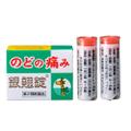 【第2類医薬品】銀翹錠 16錠(八ッ目製薬)