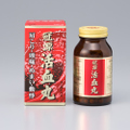 【第2類医薬品】冠源活血丸  450丸入(八ッ目製薬)