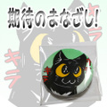 「お目目キラキラ」缶バッジ(38mm)
