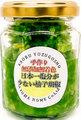 日本一塩分が少ない柚子胡椒