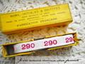 アンティーク*ナンバーテープ/290(1)