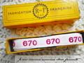 アンティーク*ナンバーテープ/670(1)