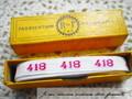 アンティーク*ナンバーテープ/418(1)