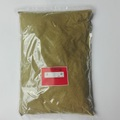 粉山椒(1kg)