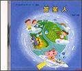 ふ)笛星人CD・ピアノ伴奏(36114)