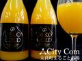 DEKO GOLD(100%でこぽんジュース3本)J-04