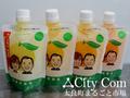田島柑橘園 温州みかん冷凍ジュース 10本セット(各150cc)J-01