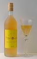 梨ワイン 新りふの女(ひと)720ml