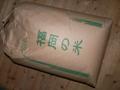 無農薬・減肥料栽培 福岡産 レンゲ栽培米 30kg