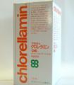 クロレラミン