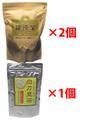 羅漢果2個+白刀豆茶1個セット